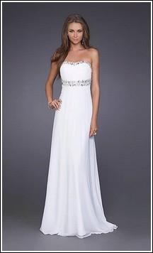 Выпускное белое платье купить